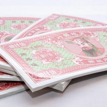 The $500 Billion Ancestral Notes